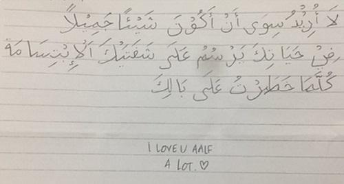Surat cinta berbahasa Arab