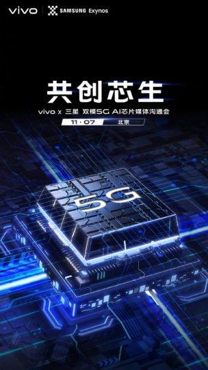 Samsung telah mengumumkan chip mid-range Exynos 980 dua bulan lalu.