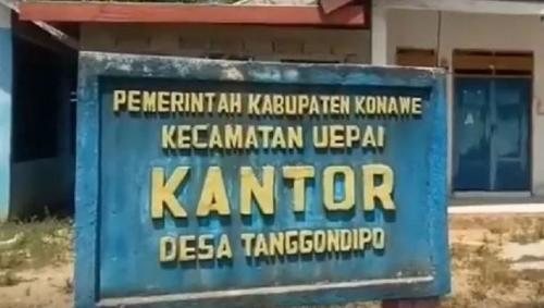 Desa Siluman di Konawe, Sulawesi Tenggara yang Diduga Mendapat Dana Desa dari APBN (foto: iNews)