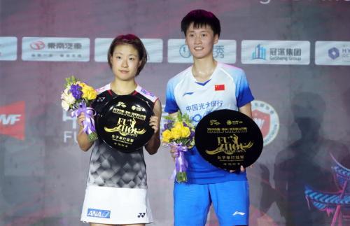Nozomi Okuhara dan Chen Yufei