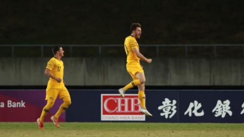 Timnas Australia U-19 juga lolos sebagai juara grup (Foto: AFC)