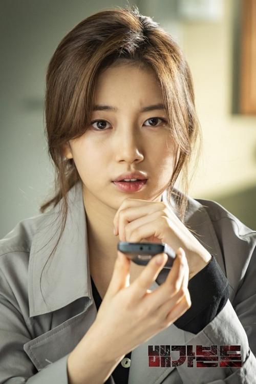 Bae Suzy ditawari untuk membintangi drama Sandbox. (Foto: SBS)