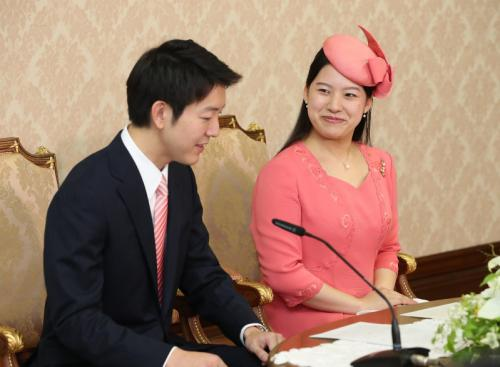 Putri Ayako