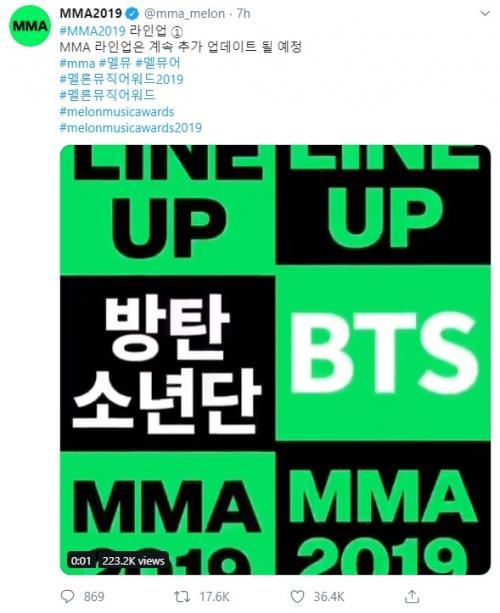 BTS akan tampil di Melon Music Awards 2019. (Foto: Twitter/@mma_melon)