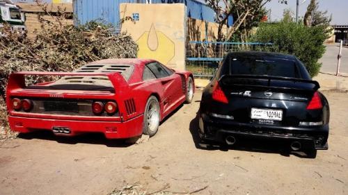 Supercar Ferrari