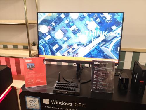 Lenovo baru saja meluncurkan PC atau desktop terkecilnya di Indonesia.