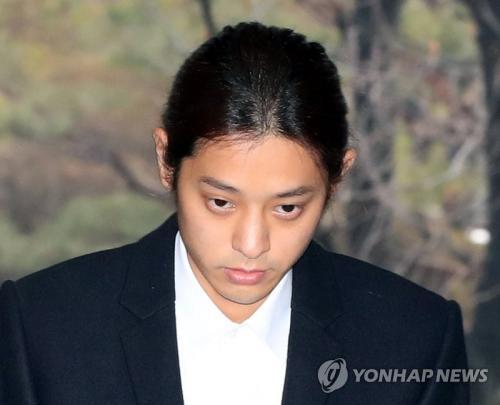 Jung Joon Young meminta maaf kepada korban setelah sidang tuntutan pada 13 November silam. (Foto: Yonhap News)