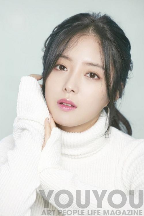 Lee Se Young tengah mempertimbangkan tawaran untuk membintangi drama Memorist. (Foto: YouYou Magazine)