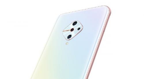 Vivo Bakal Umumkan Ponsel S1 Pro Hari Ini