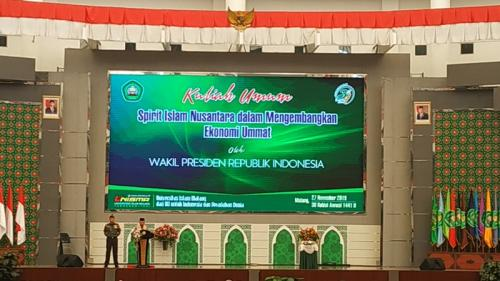 Wapres Ma'ruf Amin saat mengisi kuliah tamu di Universitas Islam Malang (Unisma) Malang, Rabu (27/11/2019). (Foto : Okezone.com/Avirista Midaada)