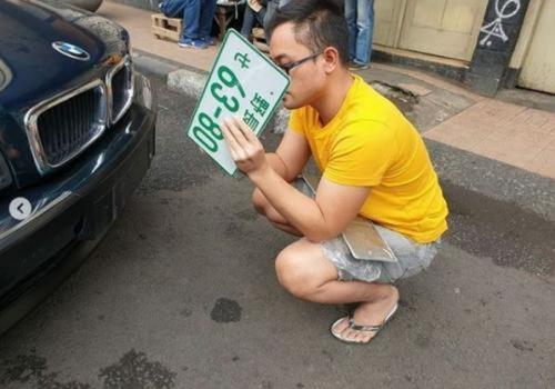 Plat nomor jepang digunakan pengemudi BMW