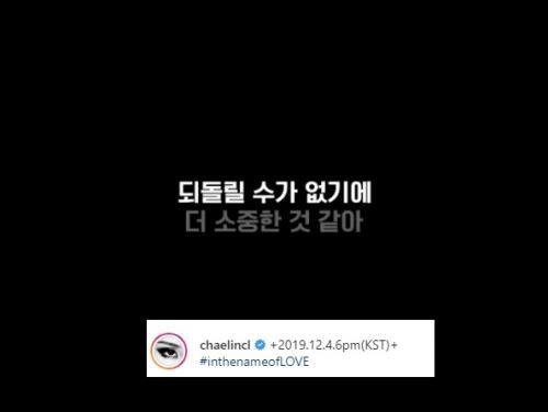 Lee Chae Rin akan merilis album baru bertajuk 'In the Name of Love' pada 4 Desember 2019. (Foto: Instagram/@chaelincl)