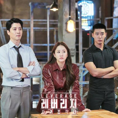 Saat ini, Jeon Hye Bin berperan dalam drama Leverage bersama Lee Dong Gun. (Foto: TV Chosun)