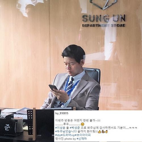 Lee Sang Yoon curhat di Instagram setelah dikritik publik soal perannya sebagai suami yang berselingkuh dalam drama VIP. (Foto: Instagram/@lsy_810815)