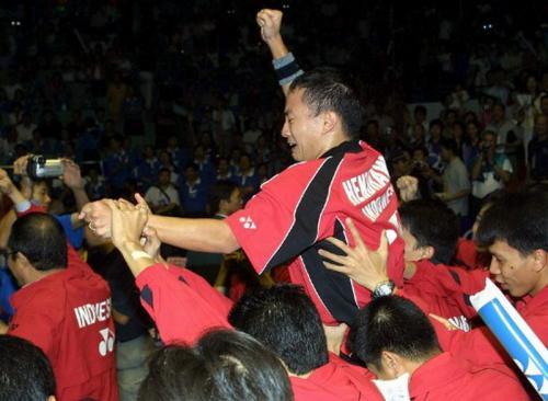 Piala Thomas 2002