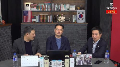 Seorang mantan jurnalis ternama Korea membocorkan perilaku tak senonoh seorang selebriti. (Foto: YouTube/Garo Sero Institute)