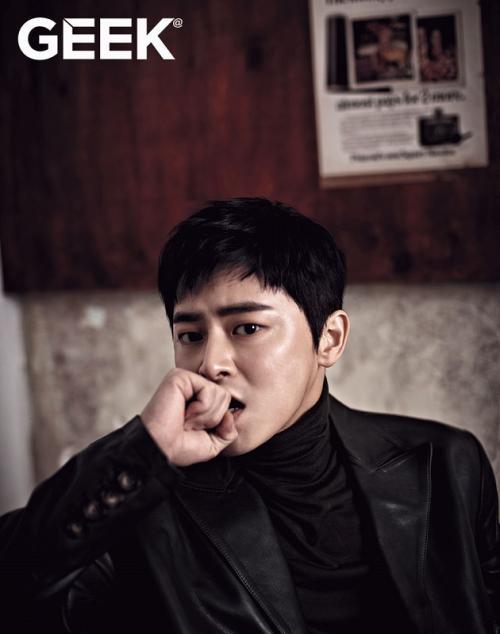 Jo Jung Suk. (Foto: GEEK Magazine)