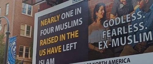 papan iklan islamofobia