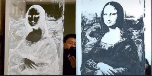 Lukisan Mona Lisa dari pasta gigi