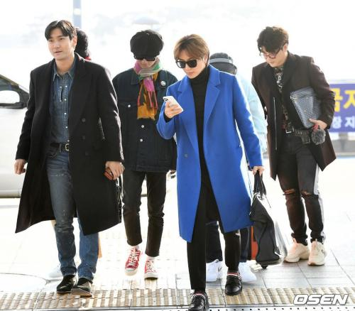Super Junior, Foto: Osen