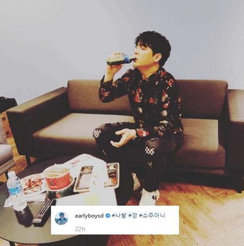 Shindong Suju. (Foto: Instagram/@earlyboysd)