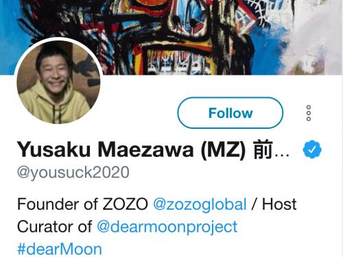Twitter Yusaku Maezawa