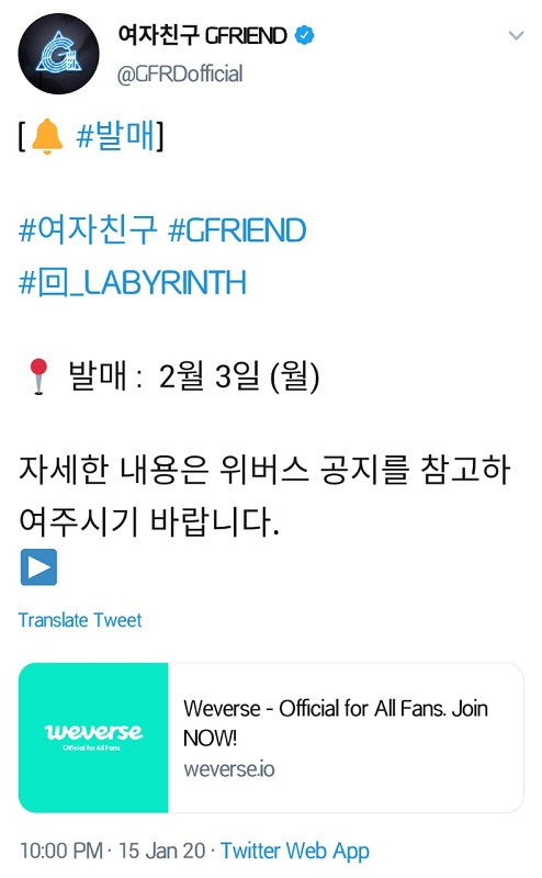 GFRIEND Comeback pada 3 Februari mendatang. (Foto: Twitter/@GFRDofficial)
