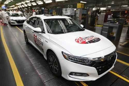 Pabrik Honda