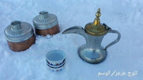 salju di Arab Saudi