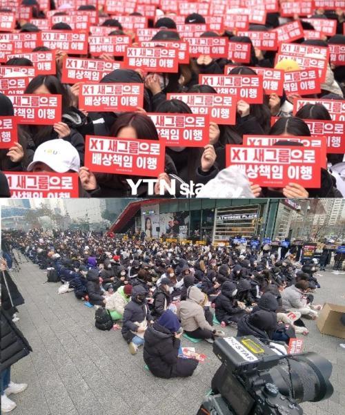 Protes fans X1