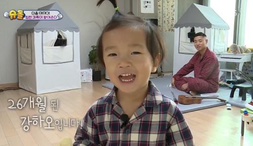 Kang Gary dan putranya. (Foto: KBS/The Return of Superman)
