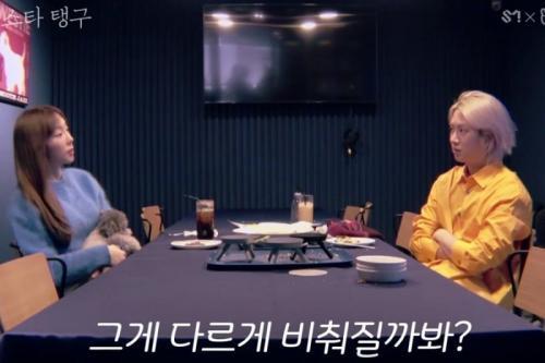 Taeyeon dan Heechul