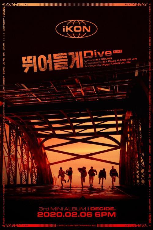 Poster 'i DECIDE'. (Foto: YG Entertainment)