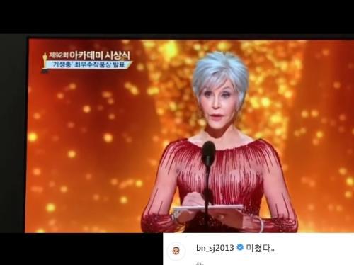 Park Seo Joon untuk Parasite