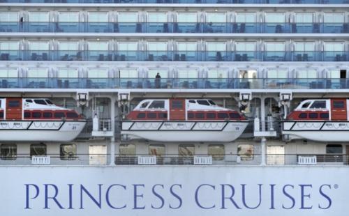 Kapal pesiar Diamond Princess (China Daily)