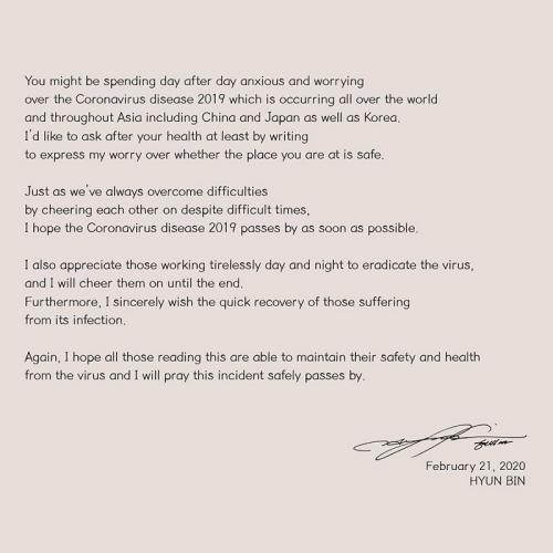 Surat Hyun Bin