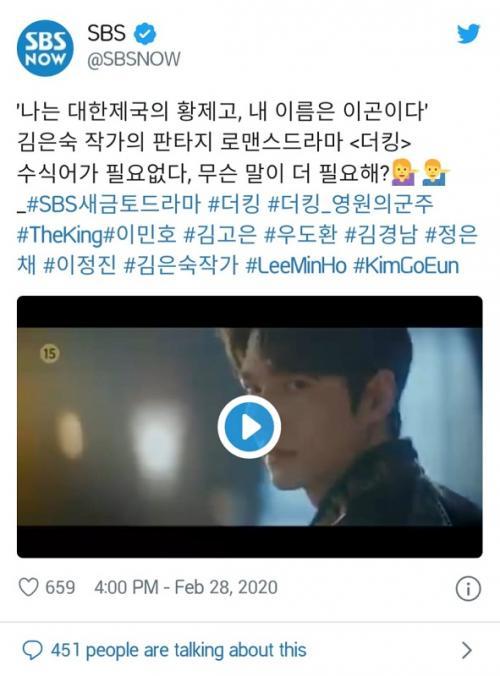 Lee Min Ho dalam teaser perdana The King: Eternal Monarch. (Foto: Twitter/@SBSNOW)