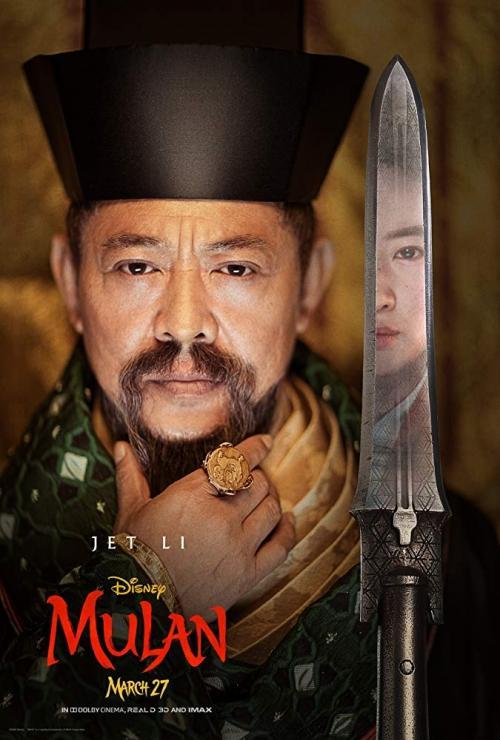 Jet Li sebagai raja