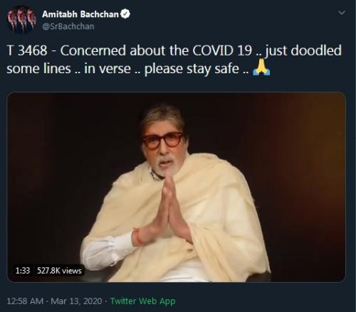 Amitabh Bhachchan
