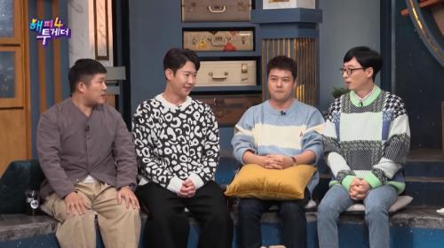 Happy Together. (Foto: KBS2)