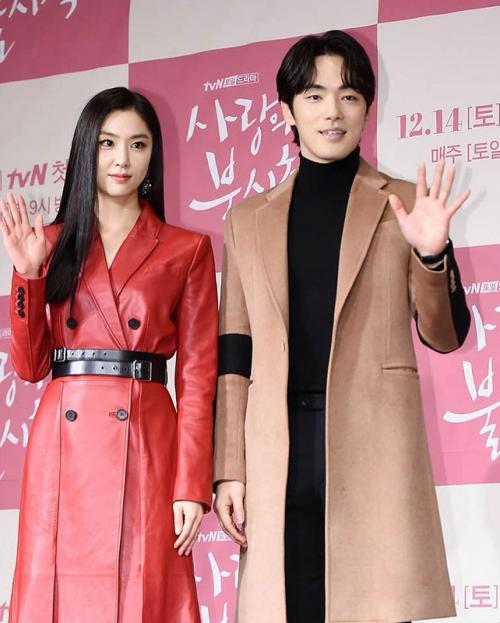 Seo Ji Hye dan Kim Jung Hyun. (Foto: Twitter)