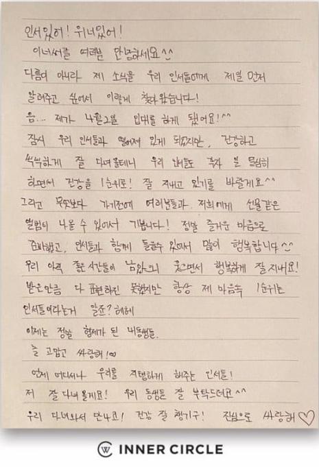 Surat wamil Kim Jin Woo