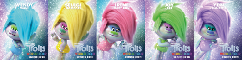 Trolls: The World