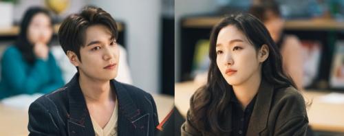 Lee Min Ho dan Kim Go Eun di The King: Eternal Monarch
