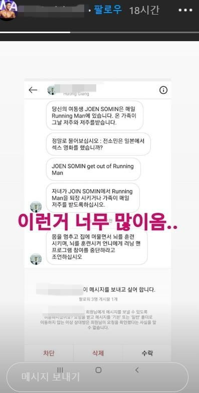 Jeon So Min. (Foto: Instagram)