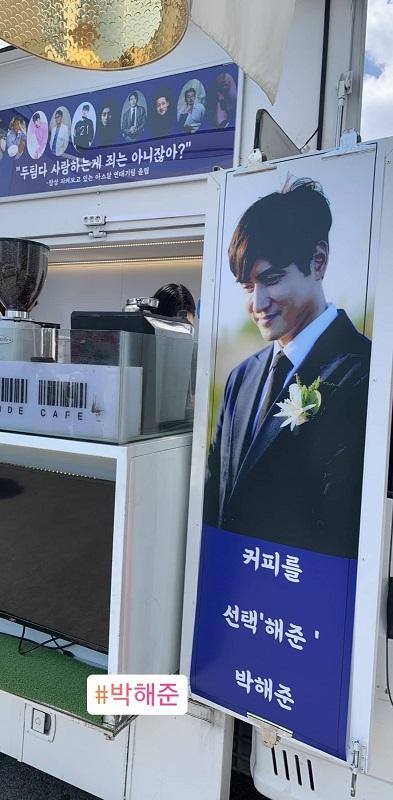 Park Hae Joon.