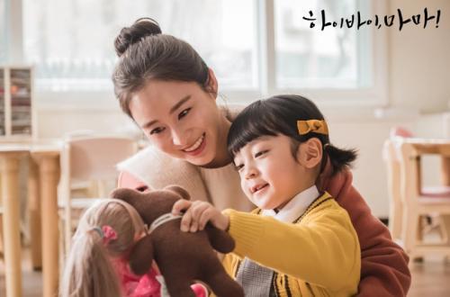 Kim Tae Hee dan Seo Woo Jin dalam Hi Bye, Mama!