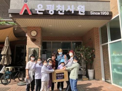 Hanbin donasi