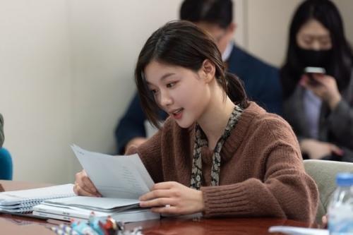 Kim Yoo Jung. (Foto: SBS)