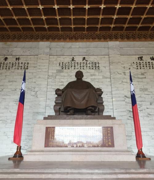 Monumen pendiri negara taiwan